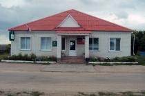 Administracija